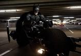 Сцена из фильма Темный рыцарь: Возрождение легенды  / The Dark Knight Rises (2012)