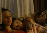 Сцена из фильма Медвежий поцелуй / Bear's Kiss (2002) Медвежий поцелуй