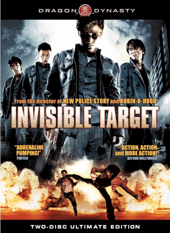 Скачать фильм невидимый 2007 торрент