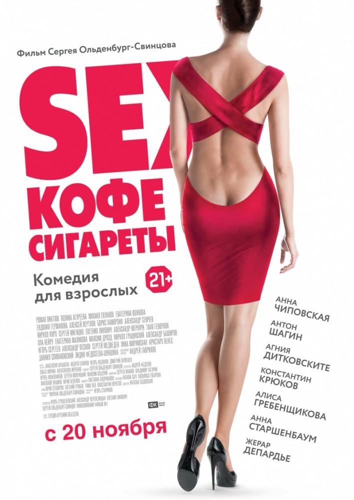 Фильмы секс на торрент 0 фотография