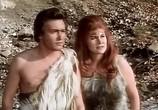 Сцена из фильма Мацист против монстров / Maciste contro i mostri (1962) Мацист против монстров сцена 1