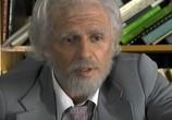 Скриншот фильма Поединки: Вербовщик (2011)