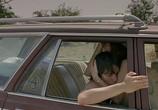 Сцена из фильма И твою маму тоже / Y tu mamá también (2002)