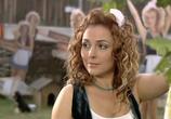 Сцена из фильма Мама напрокат (2010)