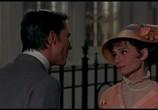 Сцена из фильма Моя прекрасная леди / My Fair Lady (1964) Моя прекрасная леди сцена 12