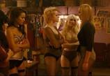 Сцена с фильма Запрещенный получение / Sucker Punch (2011)