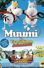 Муми-Тролли и опасное лето / Muumi ja vaarallinen juhannus (2008)
