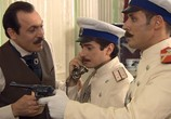 Сцена из фильма Котовский / Котовский (2010) Котовский сцена 7