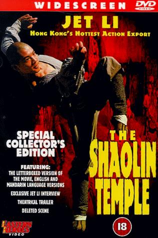 Смотреть Фильм Храм Шаолиня