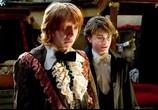 Сцена из фильма Гарри Поттер и кубок огня / Harry Potter and the Goblet of Fire (2005) Гарри Поттер и кубок огня