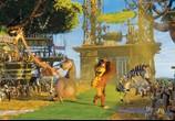 Скриншот фильма Мадагаскар 2 / Madagascar: Escape 2 Africa (2008) Мадагаскар 2