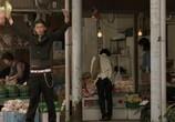 Кадр изо фильма Вороны: Начало торрент 078189 план 0