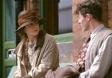 Сцена с фильма Часы / The Hours (2003) Часы