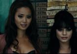 Кадр изо фильма Запрещенный получение торрент 00836 эпизод 0