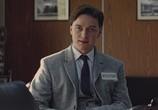 Кадр изо фильма Люди Икс: Первый характеристический показатель торрент 05090 работник 0