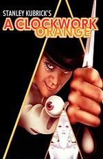 Постер к фильму Заводной апельсин