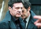 Скриншот фильма Набережная Орфевр, 36 / 36 Quai des Orfevres (2005) Набережная Орфевр, 36