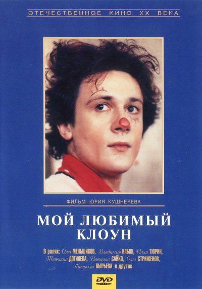 Даниил Спиваковский: биография, фильмография, личная жизнь ...