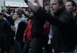 Сцена из фильма Хулиган с белым воротничком / White Collar Hooligan (2012) Хулиган с белым воротничком сцена 6