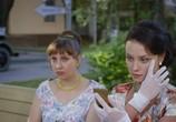 Кадр с фильма Оттепель торрент 053206 ухажер 0