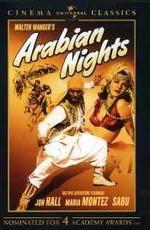Арабские ночи скачать торрент