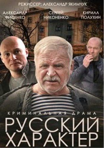 Скачать фильмы с торрент русские