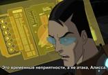 Сцена с фильма Космос: Территория смерти / Dead Space Downfall (2008) Космос: Территория смерти