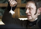 Сцена из фильма 18-14 (2007) 1814