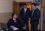 Сцена из фильма Паутина (2008)