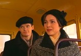 Сцена из фильма МУР есть МУР (2004) МУР есть МУР сцена 4