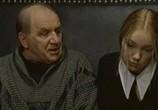 Скриншот фильма Афинские вечера (1999) Афинские вечера сцена 2