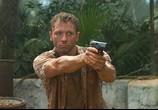 Сцена из фильма 007: Казино Рояль / Casino Royale (2006) Казино Рояль