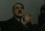 Кадр изо фильма Бункер