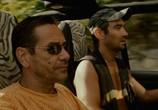 Кадр с фильма Дикари торрент 09529 план 0