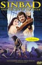 Синбад и Глаз Тигра / Sinbad and the Eye of the Tiger (1977)