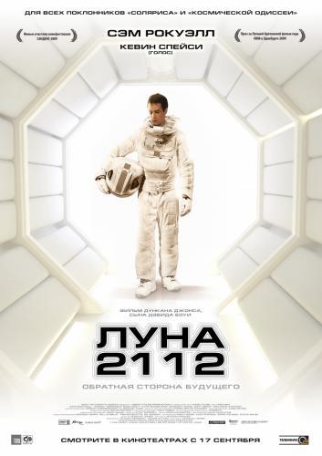 альбом шатунова 2012 слушать