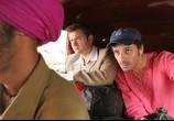Сцена из фильма Кактус / Le Cactus (2006) Кактус