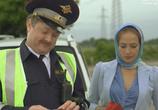 Сцена из фильма В сети (2013)