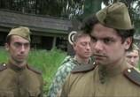 Скриншот фильма Главный калибр (2007) Главный калибр сцена 2