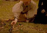 Кадр с фильма Багровый апогей
