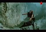 Сцена из фильма Пока бьют часы (1976) Пока бьют часы сцена 1