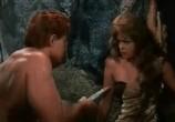 Сцена из фильма Мацист против монстров / Maciste contro i mostri (1962) Мацист против монстров сцена 2