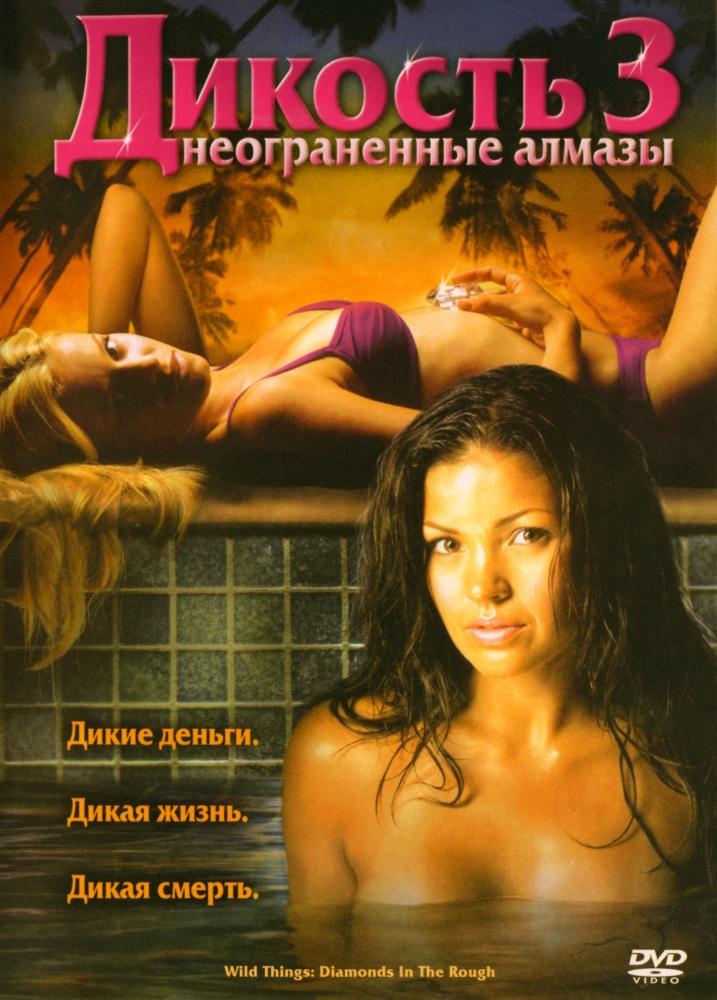 Малолетние порно видео  idelodym