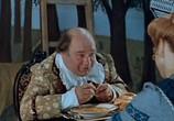 Сцена с фильма Обыкновенное игра природы (1978) Обыкновенное чудо