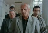 Сцена из фильма Львиная доля (2001) Львиная доля сцена 1