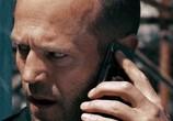 Кадр с фильма Адреналин 0: Высокое попытка торрент 0132 сцена 0