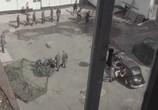 Сцена из фильма Человек войны (2005)