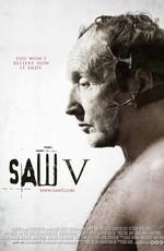 Пила 5 / Saw V (2008)