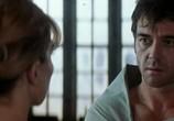 Сцена из фильма Безумие / Asylum (2005) Безумие сцена 2