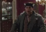 Сцена из фильма Один дома / Home alone (1990) Один дома